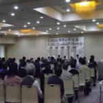 JHC板橋ユーザー会議